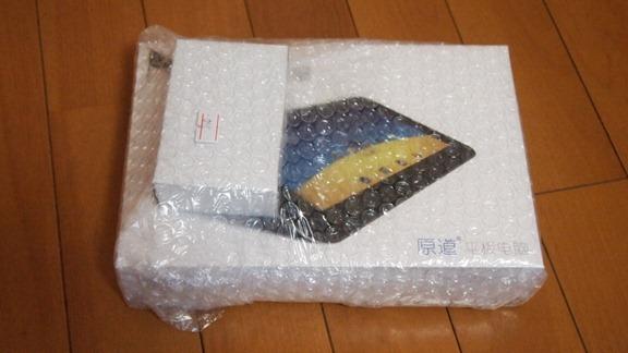 原道 N70双撃 購入レビュー(到着!開封編)