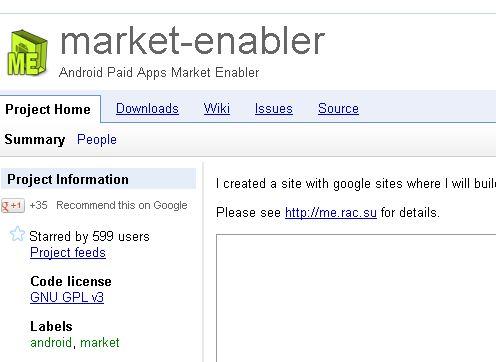 中華パッドで「しゃべってコンシェル」が利用できるアプリ「MarketEnabler」