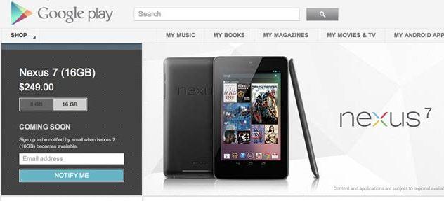 [値下げ] Google Nexus 7 日本発売という噂から価格を調べてみた