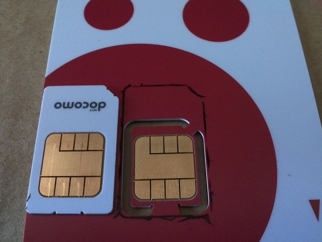 NTTコム が LTE通信サービスを8日よりAmazonで販売開始、月額980円で高速通信は1日30MBまで