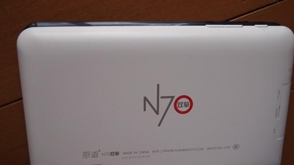 原道 N70双撃 購入レビュー(ハード比較・ランキング編)