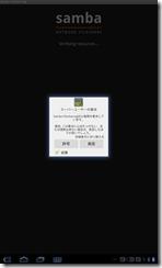 Samba-Filesharing1_R