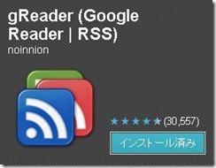 google-play-greader