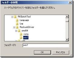 n70-driver4