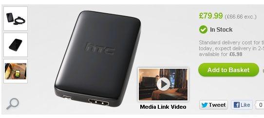 ワイヤレスHDMI 「 HTC Media Link HD 」が Nexus 7 対応らしい