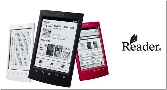Reader-PRS-T2-image