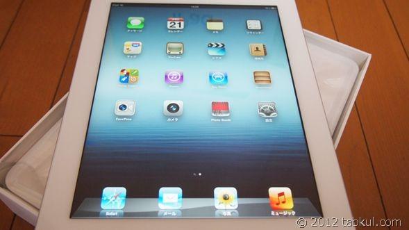 新しいiPad の「整備済製品」版が中国から到着!!