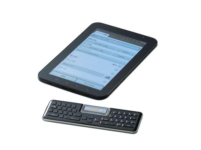 通話とオーディオ機能の Bluetooth キーボード があるらしい