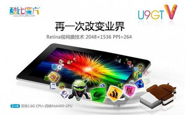 Retina 中華Pad!9.7インチ(2048x1536) 「CUBE U9GT5」