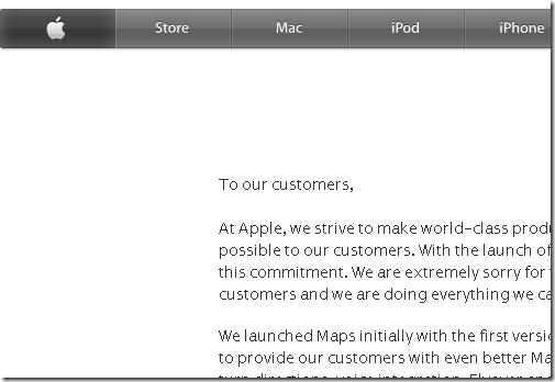 ティム・クック氏の謝罪「Googleマップを使って下さい。」 、自動運転カーほか – 真夜中のガジェッター第11話