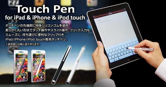 Android 中華Pad で使える、お絵かきペンを探してみた