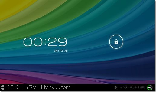 window-n70-dual-core-fw404-cap01_R