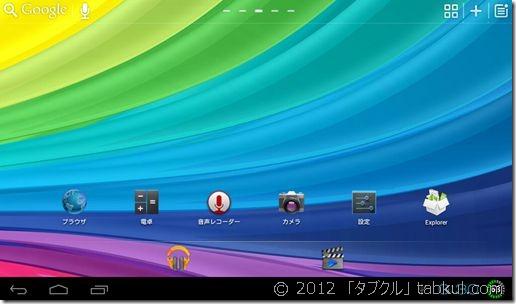 window-n70-dual-core-fw404-cap02_R