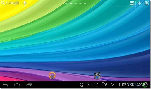 window-n70-dual-core-fw404-cap03_R
