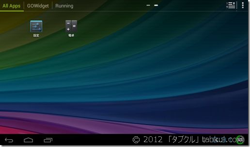 window-n70-dual-core-fw404-cap05_R