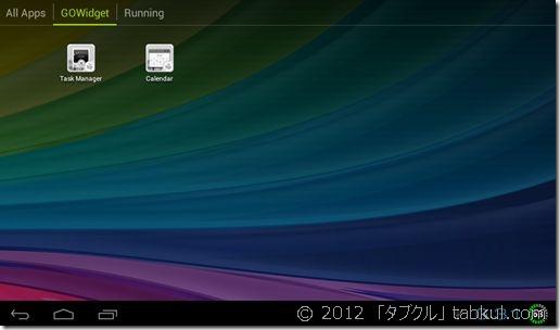 window-n70-dual-core-fw404-cap06_R