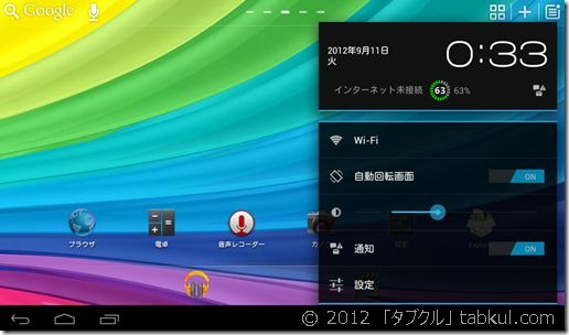 window-n70-dual-core-fw404-cap09_R
