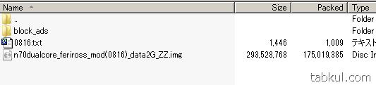 windows-n70-dual-core-fw-update01