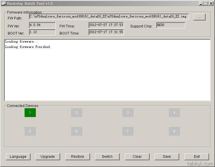 windows-n70-dual-core-fw-update02