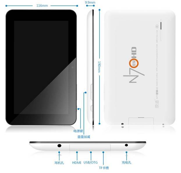7インチ(1280×800) スリム化「 原道 N70 双擊 HD 」登場! 原道 N70 双撃 とスペック比較