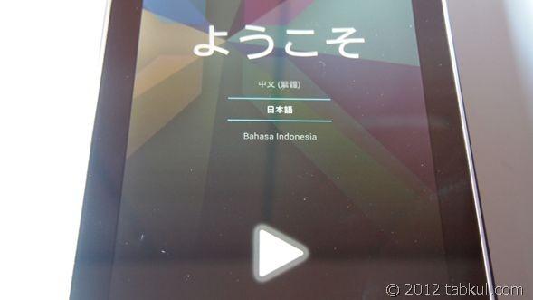Google Playで払い戻しすると、クーポン残高が0円になった話
