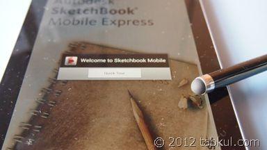 Google_Nexus7_tabkul_SketchBook_cam_000.jpg