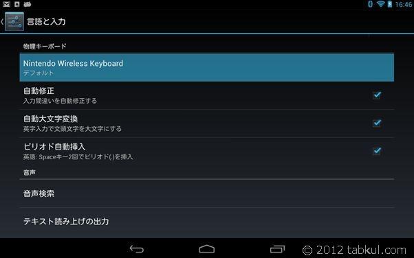 Google_Nexus7_tabkul_pokemon_001