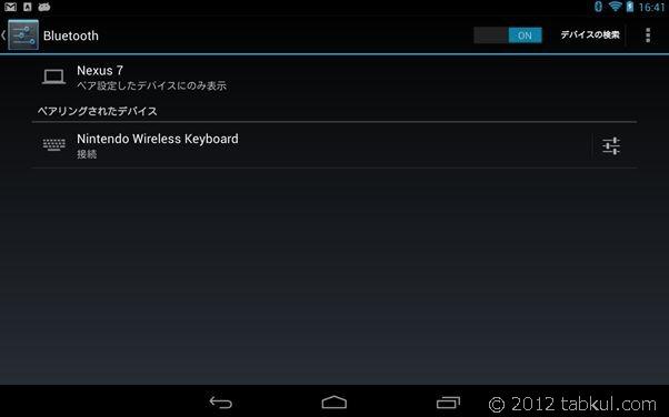 Google_Nexus7_tabkul_pokemon_006