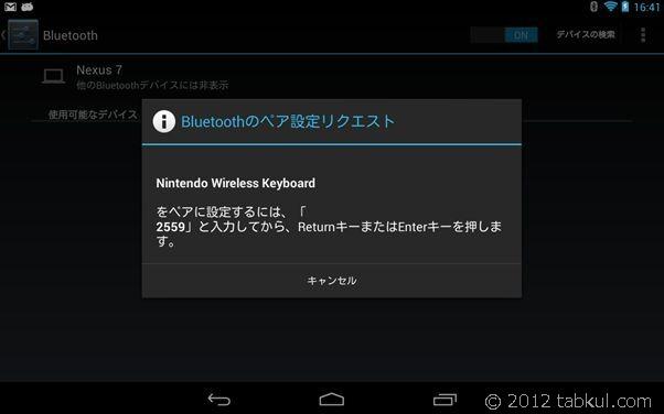 Google_Nexus7_tabkul_pokemon_007