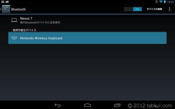 Google_Nexus7_tabkul_pokemon_008