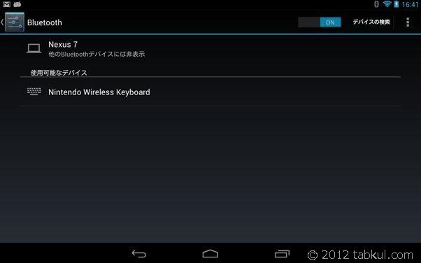 Google_Nexus7_tabkul_pokemon_009