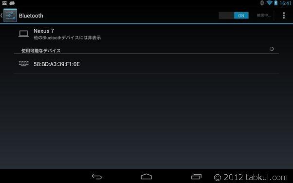 Google_Nexus7_tabkul_pokemon_010