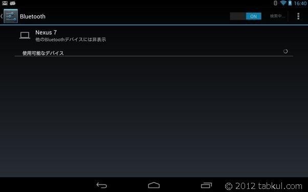 Google_Nexus7_tabkul_pokemon_011