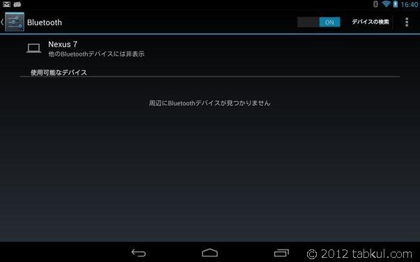 Google_Nexus7_tabkul_pokemon_012