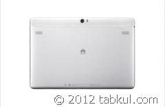 HUAWEI-MediaPad-10-FHD-Quad-core-K3V2-1-2G-10-1-IPS-1920-1200-resolution-16 (1)