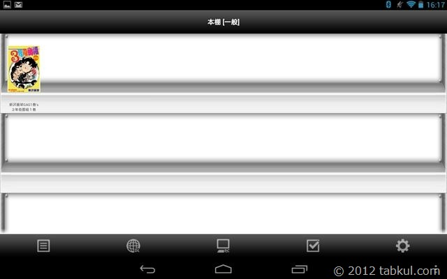 JComi-Viewer-download-004