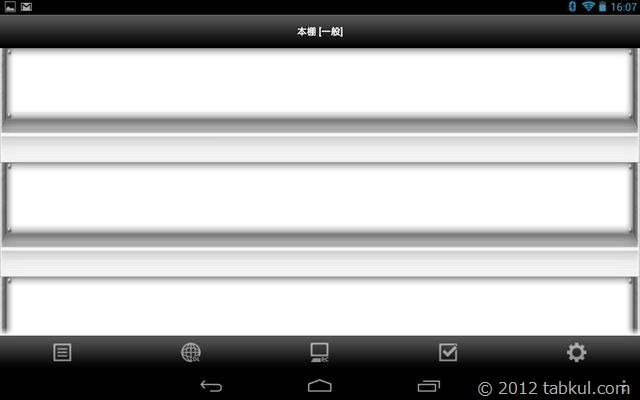 JComi-Viewer-search-005
