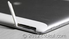 MediaPad-10-FHD_tabkul_02