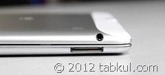 MediaPad-10-FHD_tabkul_03