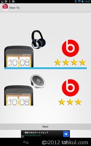 Nexus-7-beats-audio-tabkul-1003