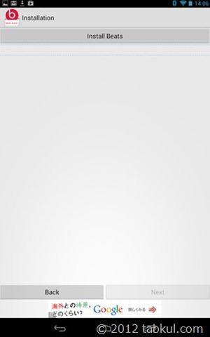 Nexus-7-beats-audio-tabkul-1006