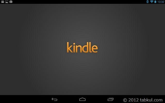 Nexus-7-kindle-apps-tabkul-001