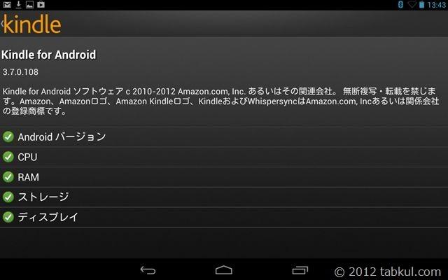 Nexus-7-kindle-apps-tabkul-1001