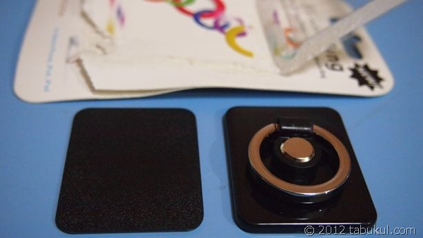 Nexus-7-ring-hikaku-013