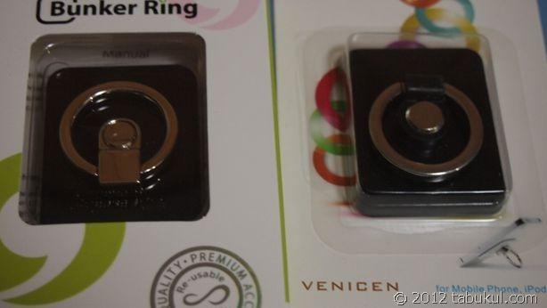 Nexus-7-ring-hikaku-014