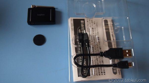 Nexus7_tabkul_LDT-1SA01_012
