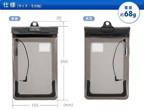 PDA-031-02