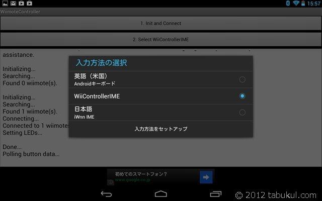 Wiimote-Controller-Nexus7-wii-tabkul-000
