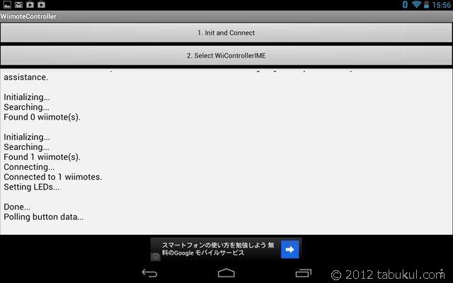 Wiimote-Controller-Nexus7-wii-tabkul-001