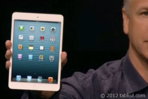 「iPad mini」 vs 「Nexus 7」 スペック比較、価格から買いか考える